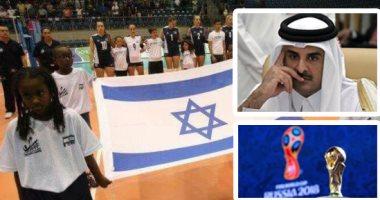 """التطبيع الرياضى الحرام بين قطر وإسرائيل.. تل أبيب تشترى من قنوات """"بى إن سبورت"""" حقوق بث مباريات كأس العالم لتذيعها مجاناً للإسرائيليين.. وتنظيم """"الحميدين"""" يدعو جماهير إسرائيل لحضور مونديال 2022"""