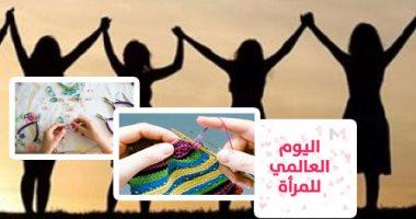 """شباب يطلقون مبادرة """"ضِلك"""" لتمكين النساء المعنفات اقتصاديا بيوم المرأة العالمى"""