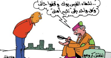 """عباقرة السوشيال """"وقفوا حال المفتش كرومبو"""".. فى كاريكاتير """"اليوم السابع"""""""