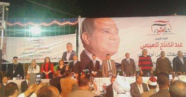 """صور وفيديو.. المشاركون بمؤتمر كوم أمبو يعلنون التأييد للسيسى بهتافات """"تحيا مصر"""""""