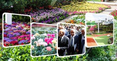 افتتاح معرض زهور الربيع بحديقة الأورمان على أنغام الأغانى الوطنية