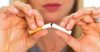 للمدخنات.. انقطاع الطمث المبكر يرفع خطر الإصابة بسرطان المثانة