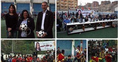 انطلاق فعاليات دورة كأس الرئيس عبد الفتاح السيسى بمركز شباب منشية ناصر