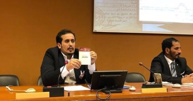 تقرير حقوقى: قطر حرمت أبناء قبيلة الغفران من جنسيتها بشكل تعسفى