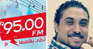 """أبو الليف ضيف أحمد الشناوى فى """"شعبى الحبيب"""" على 95 إف إم"""