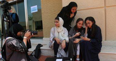 انفوجراف.. هذه ضوابط نظام مكافحة التحرش فى السعودية