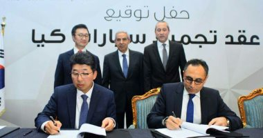 وزير الصناعة: استثمارات تجميع  كيا  في مصر تبلغ 4.2 مليار جنيه -