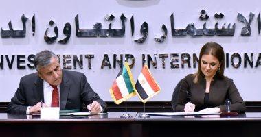 مصر والكويت توقعان 5 اتفاقيات لدعم برنامج تنمية سيناء بـ5 مليارات جنيه