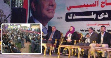 مؤتمرات حاشدة بالاسماعيلية وسوهاج والبحر الأحمر وقنا و المنيا لدعم الرئيس
