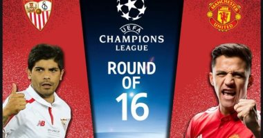 التشكيل المتوقع لمباراة مانشستر يونايتد وإشبيلية بدورى أبطال أوروبا