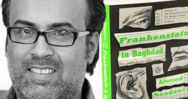 للشهر الخامس على توالى.. رواية فرانكشتاين فى بغداد تتصدر الأكثر مبيعا