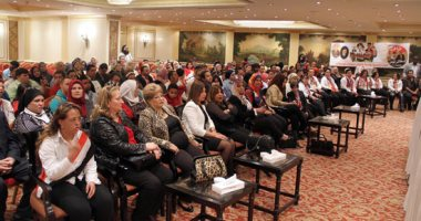 """صور.. بدء مؤتمر """"أبطال مصر الرياضيين من ذوى الاحتياجات الخاصة"""" لدعم الرئيس السيسى"""
