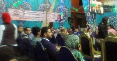 """فيديو وصور.. """"كلنا معاك من أجل مصر"""" تنظم مؤتمرا بالعطارين بالإسكندرية لدعم السيسى"""