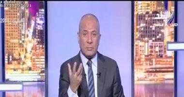 """فيديو.. أحمد موسى: الأدلة أكدت أن """"أبو تريكة"""" كان يمول عمليات إرهابية"""