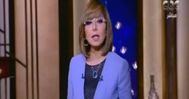 فيديو.. لميس الحديدى: نفى الأخبار الكاذبة دور المسئولين والدولة