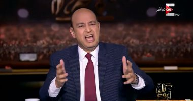 """عمرو أديب بـ""""ON E"""": """"أنا جيت النهاردة علشان مستر كوبر ..ومبروك على الأهلى عبد الله السعيد"""""""