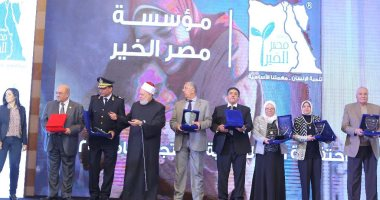 """""""مصر الخير"""" تكرم وزراء الداخلية والتضامن والهجرة لدعمهم برنامج الغارمين"""