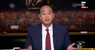"""فيديو.. عمرو أديب: محاولة اغتيال """"الحمد الله"""" تستهدف إفشال المصالحة الفلسطينية"""