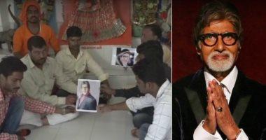فيديو.. تدهور حالة الأسطورة أميتاب باتشان الصحية وجمهوره يصلى من أجله