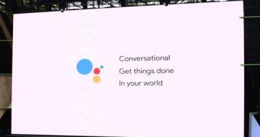 مساعد جوجل الصوتى Google Assistant يدعم الآن أجهزة الآيباد -