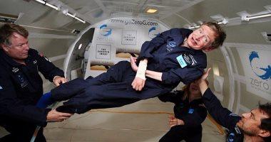 آخر تحذيرات Stephen Hawking قبل وفاته: يجب مغادرة الأرض خلال 200 سنة
