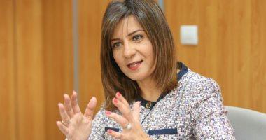 وزيرة الهجرة تبدأ اجتماعات لإنشاء قاعدة بيانات للمصريين بالخارج