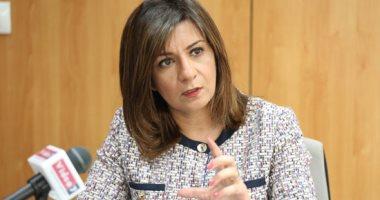 """وزيرة الهجرة تطلق مبادرة """"اتكلم مصرى"""" لأطفال المصريين فى الخارج الإثنين"""