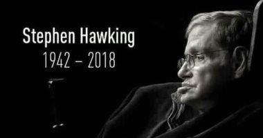 """دفن رفات عالم الفيزياء """"ستيفن هوكينج"""" بجوار نيوتن وداروين"""