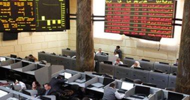 أسعار الأسهم بالبورصة المصرية اليوم الأربعاء 21 - 3 -2018  -