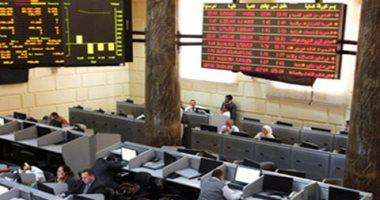 أخبار البورصة المصرية اليوم الأحد 20-1-2019