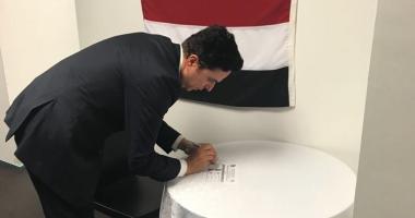 سفير مصر بنيوزيلندا لليوم السابع: إقبال كبير على التصويت منذ الصباح الباكر