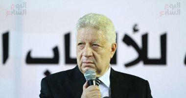 مرتضى منصور: عبد الله السعيد وقع للزمالك بالحب وللأهلى بالإكراه والخطف