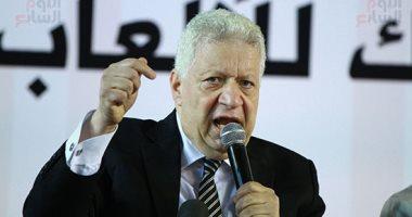 مرتضى منصور: جاهزون لمواجهة سموحة بحكام مصريين أو أجانب