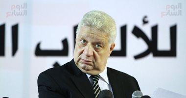 مرتضى منصور لـ ON Live : التقيت تركى آل الشيخ وتم حل المشكلة -