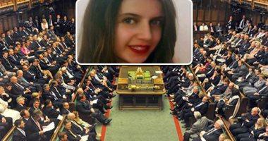 مقتل الطالبة المصرية مريم ببريطانيا