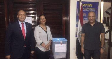 الانتخابات الرئاسية فى انجولا
