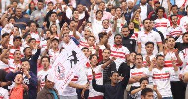 جمهور الزمالك يطالب اللاعبين بلقب الدورى وهتاف خاص للهداف