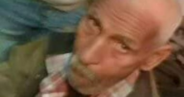 قارئ ينوه عن تغيب مسن مصاب بالزهايمر بمركز فارسكور منذ 18 فبراير