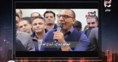 """فيديو.. الباز يعرض أغنية """"اليوم السابع"""" للاحتفال بـ10 سنوات: خالد صلاح أضاف للمهنة الكثير"""