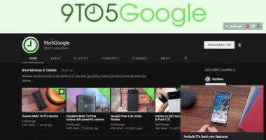 يوتيوب تسعى لتوفير ميزة picture-in-picture لمستخدمى الويب -