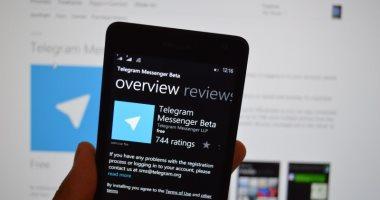 صورة بالخطوات.. طريقة إرسال رسائل صامتة على تليجرام