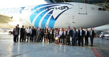 """""""مصر للطيران"""" تطلق تخفيضات جديدة على رحلاتها لكوبنهاجن وبانكوك وبيروت"""