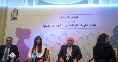 مؤتمر  ابتدى صح : 15% من وفيات الأطفال الرضع فى مصر نتيجة العيوب الخلقية -