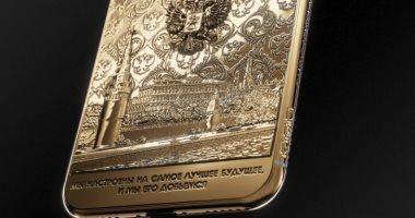 شركة روسية تحتفل بإعادة انتخاب بوتين بإطلاق رايفون X ذهبى جديد -