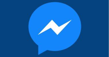 الآن يمكنك إرسال وعرض صور متحركة عبر تطبيق Messenger Lite