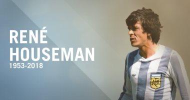 وفاة الأرجنتينى هاوسمان الفائز بكأس العالم عن 64 عامًا -