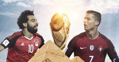 موعد مباراة مصر والبرتغال اليوم الجمعة 23/3/2018 والقنوات الناقلة -