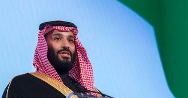 السعودية تشارك فى اجتماعات منظمة السياحة العالمية فى دورتها الـ 23 فى روسيا