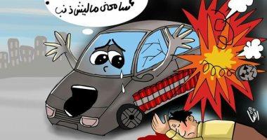 حال الدنيا: العبوات الناسفة والسيارت المفخخة سلاح الجبناء