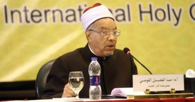 الإفتاء ومجمع البحوث الإسلامية ينعيان الدكتور عبدالفضيل القوصى